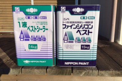 いすみ市岬町 屋根塗り替え・部分塗装工事